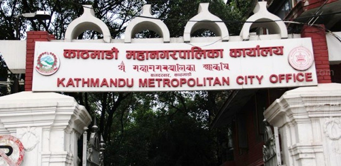 काठमाडौंमा नेपाल भाषाको स्थानीय पाठ्यक्रम पढाइ हुने