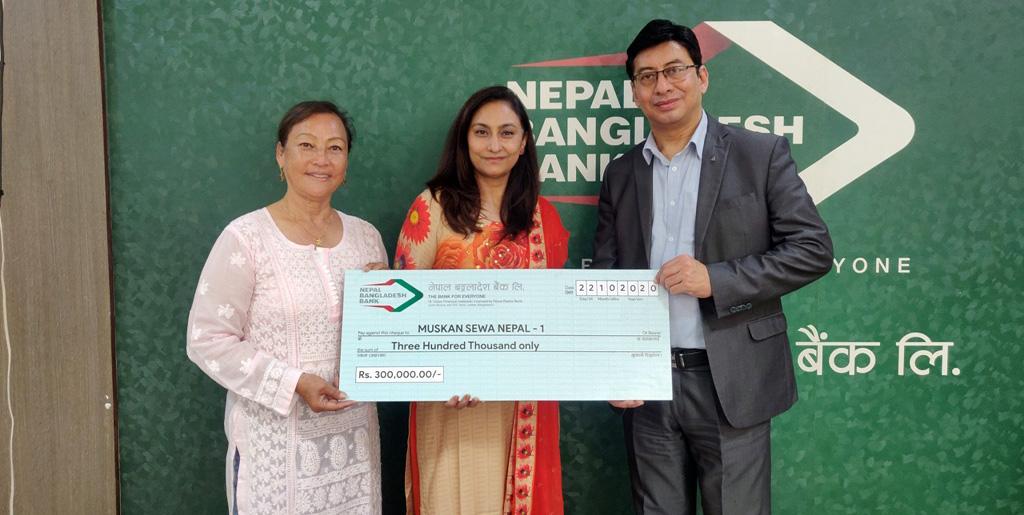 बंगलादेश बैंकद्वारा अनाथालयलाई सहयोग