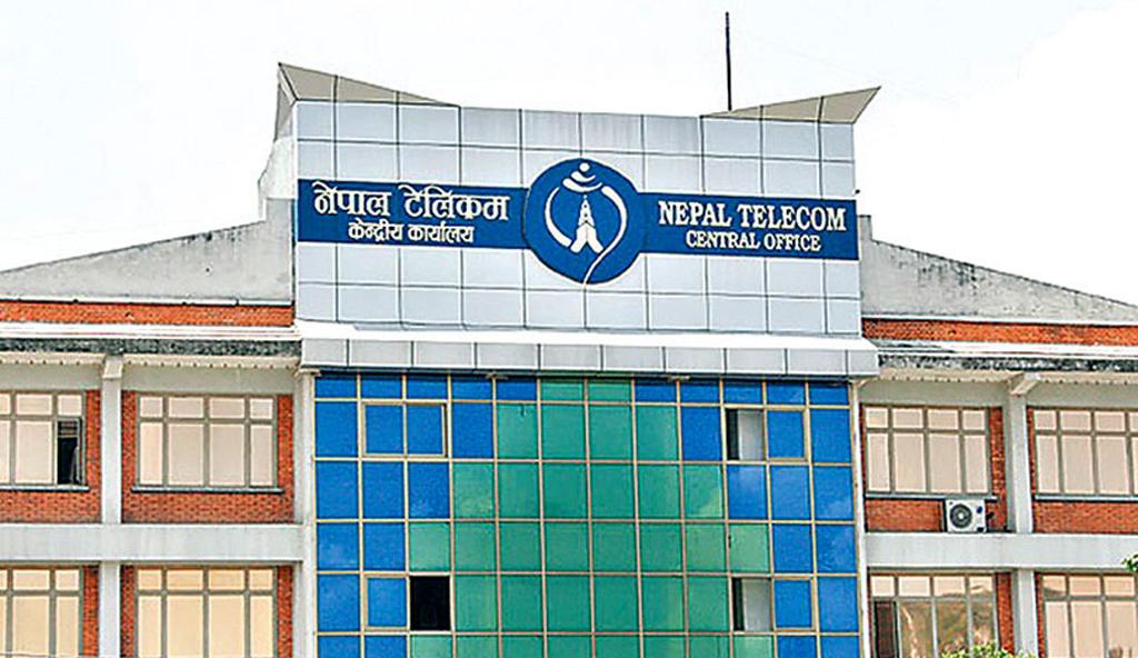 नेपाल टेलिकमको चाडबाड अफर